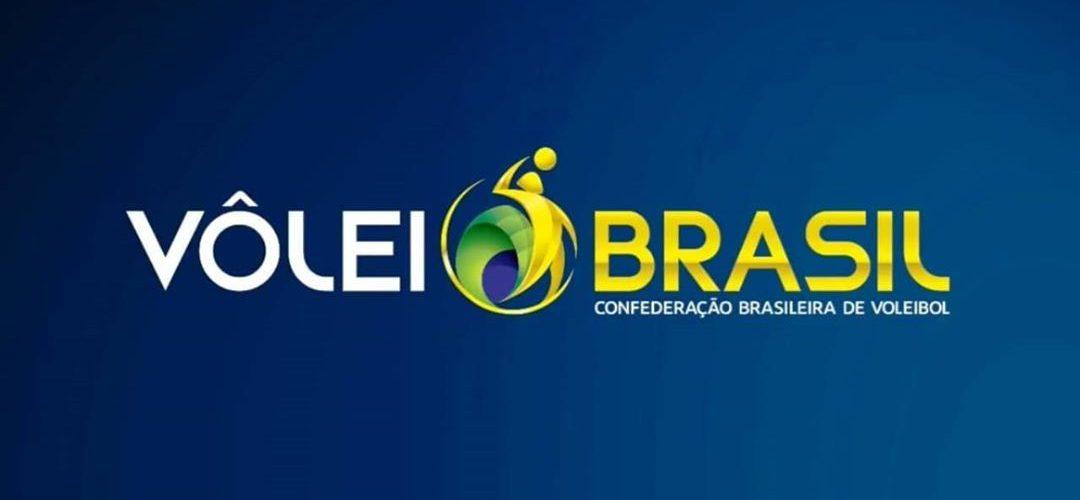 Superliga Banco do Brasil Masculina é encerrada por conta da pandemia de Covid-19.