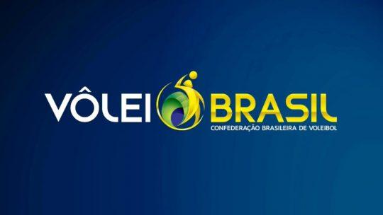 Superliga Banco do Brasil está de volta.